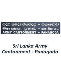 CCTV-Sri Lanka